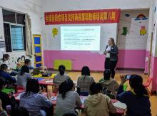 Chelsea presenting at the Huicong Autism Center.